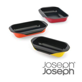《Joseph Joseph英國創意餐廚》不沾烤盤三兄弟