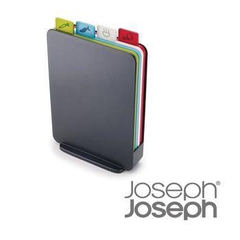 《Joseph Joseph英國創意餐廚》檔案夾直立式砧板組(灰)