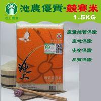 池上農會 池農優質競賽米(1.5kg(橘色)粳稻) 2包