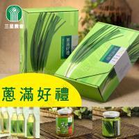 三星農會 蔥滿好禮(3瓶 / 盒) x2盒一組 ~台灣百大觀光特產