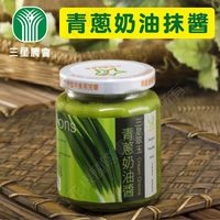 三星農會 青蔥奶油抹醬 (200g / 罐) x2罐組 健康調味、美味入口