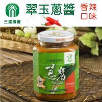 三星農會  翠玉蔥醬-香辣口味-380g-罐  (3罐一組)
