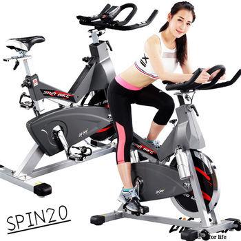福利機原價11800【來福嘉 LifeGear】27890 SPIN20前驅飛輪健身車