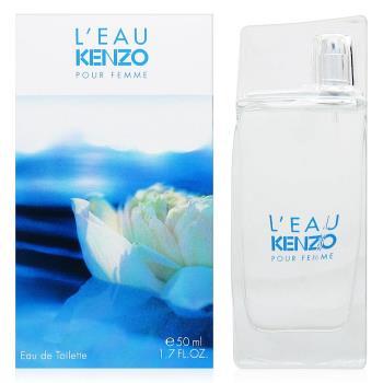 KENZO 水之戀女性淡香水50ml(2017)