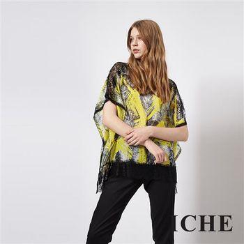 ICHE 衣哲 精緻蕾絲拼接印花不規則長版造型上衣