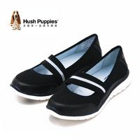 Hush Puppies SATOMI TRICIA系列 潮流平底休閒女鞋-黑(另有深藍)