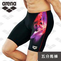 限量  春夏新款 arena  訓練款 TSS7124MA 男士 五分泳褲 馬褲 高彈 舒適 耐穿 抗氧化