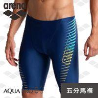 限量 春夏新款 arena  訓練款 TSS7121MA 男士 馬褲泳褲  高彈 舒適 耐穿 抗氧化 Aqua Pro Ex系列