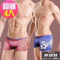 aDLer低腰抗菌印花長版內褲(四入組)