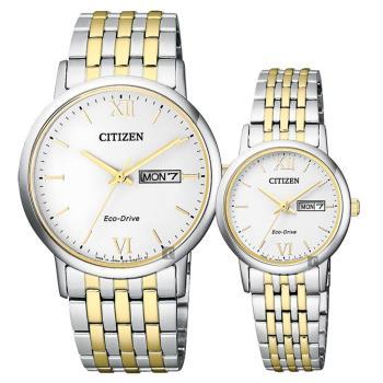 CITIZEN 星辰 光動能新時代對錶 白x雙色版 37 27mm BM9014-82A EW3254-87A