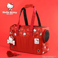 【Hello Kitty】雷樂士寵物外出包KT-PG02R(熱情紅)