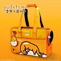 gudetama 蛋黃哥 雷樂士寵物包GU-PG02OR (懶懶橘)