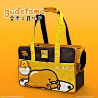 gudetama 蛋黃哥 雷樂士寵物包GU-PG02Y (悠閒黃)