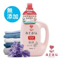 日本SARAYA-arau.無添加柔軟洗衣精1.2L-薰衣草
