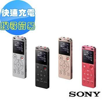 SONY 完美焦點錄音筆 (公司貨) 4GB ICD-UX560F