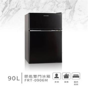 美國 Frigidaire 富及第 90L 雙門小冰箱 FRT-0905M