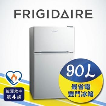 美國 Frigidaire 富及第 90公升 雙門小冰箱(一級節能) FRT-0903M