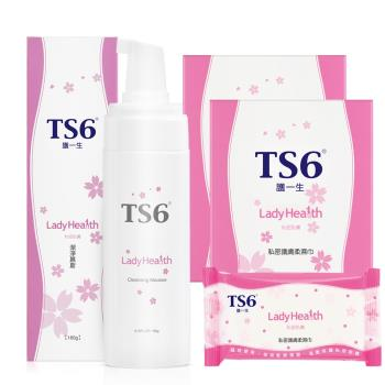 TS6護一生潔淨慕斯180ml+柔濕巾5包/盒x2盒