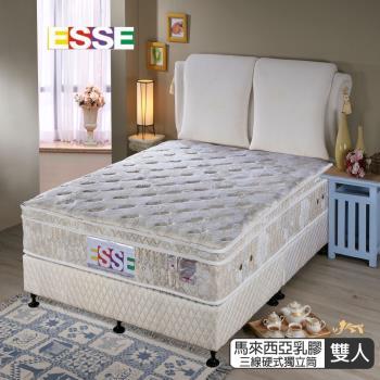 【ESSE御璽名床】 精選硬式獨立筒三線乳膠床墊5x6.2尺-雙人(護背系列)