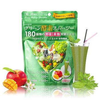 【Vegie一番鮮】鮮綠酵素蔬果昔200g