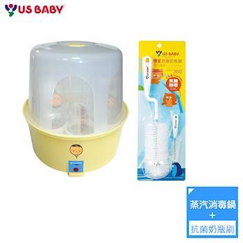 【優生】蒸汽式奶瓶消毒鍋+抗菌奶瓶刷