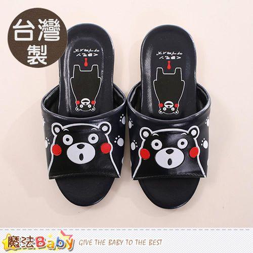 魔法Baby 兒童室內拖鞋 台灣製熊本熊授權正版~sd6006