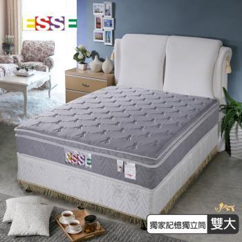 【ESSE御璽名床】 釋壓記憶三線加高獨立筒床墊-加大 6尺