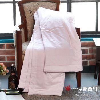 京都西川   天然麻涼感夏被_粉/素色薄被/空調毯涼被(150X200cm)