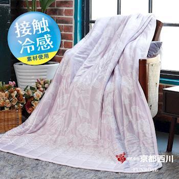 京都西川   和風酷涼夏紗被(粉) 涼感接觸/空調毯涼被(140X190cm)