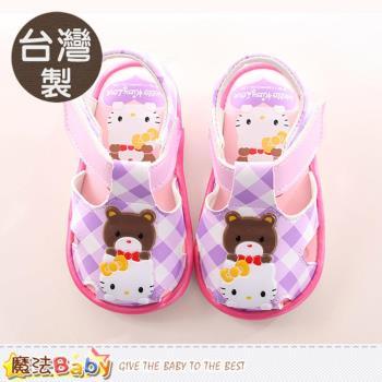 魔法Baby 寶寶鞋 台灣製Hello kitty 正版嗶嗶鞋~sk0061