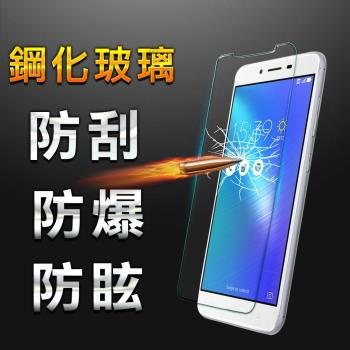 【YANG YI】揚邑 ASUS Zenfone 3 Max ZC553KL 防爆防刮防眩弧邊 9H鋼化玻璃保護貼膜