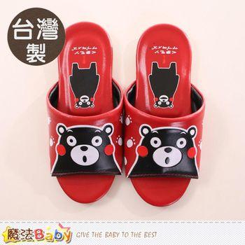 魔法Baby 兒童室內拖鞋 台灣製熊本熊授權正版~sd6005