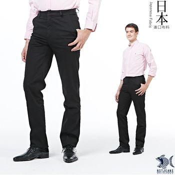 【NST Jeans】397(66441) 日本布料_All Black斜口壓紋 黑休閒長褲(中腰)
