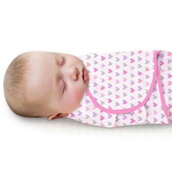 【美國Summer Infant】聰明懶人育兒包巾-浪漫甜心
