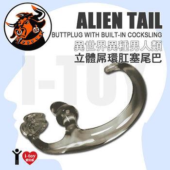 【透明黑】美國剽悍公牛 異世界異種男人類立體屌環肛塞尾巴 ALIEN TAIL Buttplug with Built-in COCKSLING