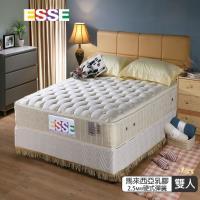 【ESSE御璽名床】馬來西亞乳膠2.5硬式床墊5x6.2尺-雙人-護背系列