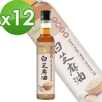 樸優樂活 冷壓初榨白芝麻油250ml x12瓶組