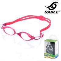 【黑貂SABLE】RS標準光學-淺藍 休閒長泳系列運動蛙鏡組合(紅)