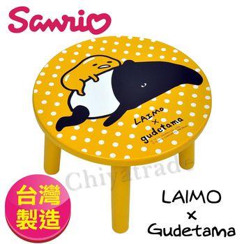 【LAIMOxGudetama】台灣製蛋黃哥x馬來貘大頭造型圓點矮凳椅子(正版授權)