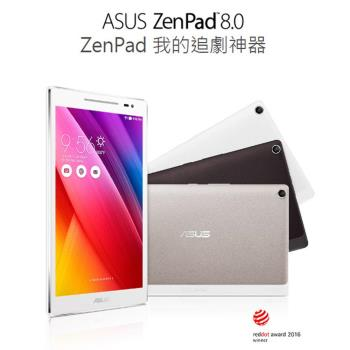 ASUS ZenPad 8.0 Z380KNL 8吋可通話平板電腦