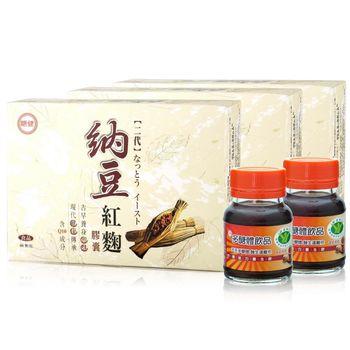 【台糖糖健】二代納豆紅麴膠囊3入組(限量贈好禮)