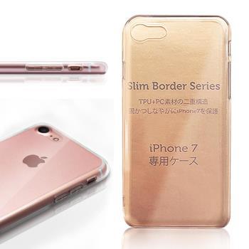 INGENI Hybrid Case iPhone7 (4.7吋) 超薄耐刮抗震雙材質透明保護殼