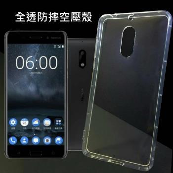新世代  Samsung Galaxy C9 Pro  空壓殼 網