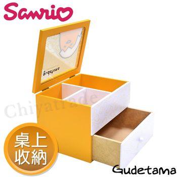【Gudetama】三麗鷗療癒蛋黃哥上層透明 桌上翻蓋收納盒 置物盒 飾品盒(正版授權)