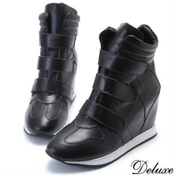 【Deluxe】全真皮韓系時尚帥氣內增高休閒鞋(黑)-8533-68