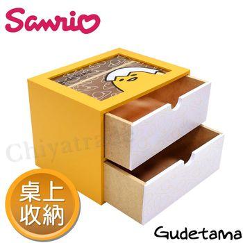 【Gudetama】三麗鷗療癒蛋黃哥上層透明 桌上 雙層收納盒 置物盒 擺飾盒(正版授權)