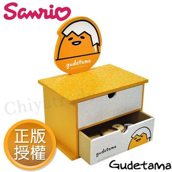 【Gudetama】台灣製三麗鷗蛋黃哥手拿鏡桌上雙層收納盒 化妝盒 置物盒(正版授權)