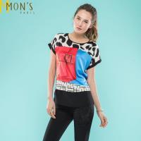 MONS國際櫃精品絲質長版上衣