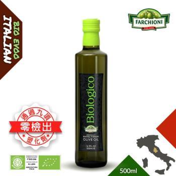 歐盟認證【法奇歐尼】有機莊園特級冷壓初榨橄欖油 500 ml綠圓瓶
