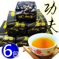 鑫龍源有機茶 傳統手作-紅心烏龍功夫茶6包組(100g/包)
